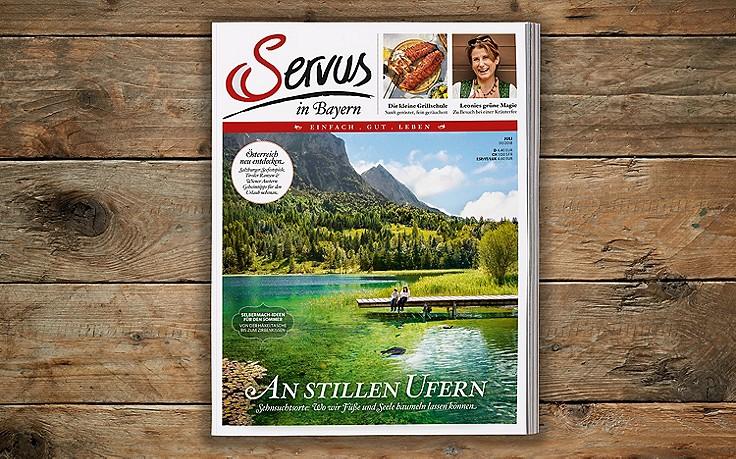 Die Juli-Ausgabe von Servus – jetzt erhältlich!