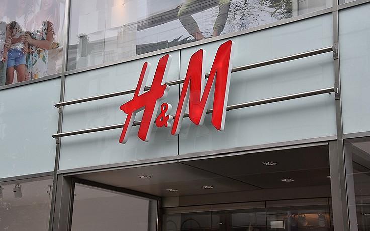 Vernichtet Bekleidungskonzern H&M Ladenhüter?