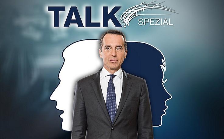 Christian Kern im Talk: Die wichtigsten Aussagen
